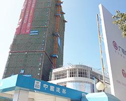 兰都荟商业中心